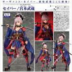 Fate/Grand Order  セイバー/宮本武蔵(予約)[Phat!]