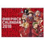 ショッピング予約 『ONE PIECE』  コミックカレンダー2018(予約)[集英社]