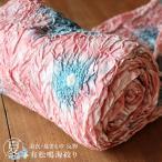 浴衣 夏きもの向け 反物 有松鳴海絞り 縞に薔薇(桃×水色)綿 天然素材 絞り染め フルオーダー 別誂え レディース 婦人用 古典 粋 日本国内縫製 夏用