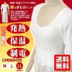 和装用内裤 - 「爽快白書」暖か肌着・5分袖スリップ(M・L・LL)