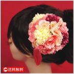 定価12000円から半額50%OFF!髪飾り コサージュ 簪 - 花くす玉(ピンク) - かんざし ヘアアクセサリー