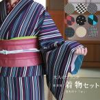 着物 洗える着物セット フルセット 初心者 ワンランク上の大人のブランド着物セット M L 袷 単衣 洗える レディース 福袋 小紋 きもの キモノ kimono