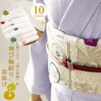 街着屋オリジナル 「正絹」 ちりめん帯揚げ ◆飛び梅絞り(全7色)