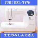 ミシン ジューキ JUKI  コンピューターミシン HZL-T470 HZLT470