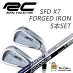 【送料無料】【2014年モデル】 ロイヤルコレクション SFD X7 FORGED IRON アイアン5本セット(#6 - PW) 各種シャフト Royal Collection Iron set 【14】