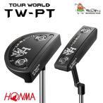 【2016年モデル】 本間ゴルフ パター TOUR WORLD TW-PT ホンマゴルフ HONMA PUTTER 2016年秋冬【16aw】