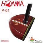 【送料無料】【2017年モデル】ホンマゴルフ P-01 パークゴルフ クラブ 本間ゴルフ HONMA PARK GOLF CLUB【17aw】