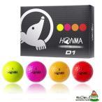 本間ゴルフ D1 ボール マルチカラー ディスタンス系 公認球 1ダース HONMA GOLF BALL イエロー、オレンジ、ピンク、レッド..