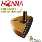 【送料無料】【2018年モデル】ホンマゴルフ 60周年記念モデル パークゴルフ クラブ 本間ゴルフ HONMA 60th Anniversary Model PARK GOLF CLUB【17aw】