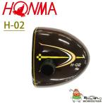 【送料無料】【2018年モデル】ホンマゴルフ H-02 パークゴルフ クラブ 本間ゴルフ HONMA PARK GOLF CLUB【17aw】