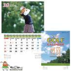 【2018年 (平成30年)】スポニチゴルフ(女子プロ) カレンダー B2判(縦728mm x 横515mm) 13枚綴り CL-516 SPONICHI GOLF CALENDAR【17aw】