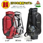 三浦技研 MIURA GIKEN 2016年数量限定モデル ゴルフバック CADDIE BAG MCB16 キャディバッグ