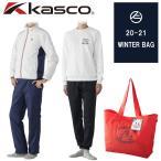 キャスコ 20-21 ウィンターバッグ メンズ防寒ウェアセット 男性用 福袋 M、L、LL ホワイト ...