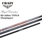 クレイジー ロイヤルデコレーション アスリート タイプB ディープインパクト ドライバー用カーボンシ ...