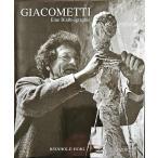 「ジャコメッティ作品集(Alberto Giacometti Eine Bildbiographie)」[B190320]