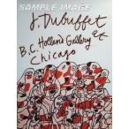 ジャン・デュビュッフェ「シルクスクリーンポスター(Holland Gallery 1976)」【額縁無し】[A150006]Jean Dubuffet