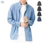 【期間限定特別価格】Navy(ネイビー)|デニム ボタンダウンシャツ|671504MH|メンズ