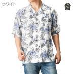 Free Nature HAWAII(フリーネイチャー ハワイ) レーヨンアロハシャツ花 PM183-MF080 メンズ