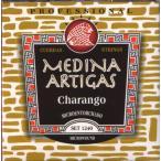 チャランゴ弦セット MEDINA ARTIGAS 1240 メディナ・アルティガス /  [アルゼンチン製] 正規品 新品 フォルクローレ アンデス音楽