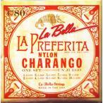 チャランゴ弦セット PREFERITA プレフェリータ / INS-STG-PREFERITA [アルゼンチン製] 正規品 新品 フォルクローレ アンデス音楽