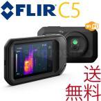 FLIR フリアー C5 ポケットサイズ サーモグラフィ 赤外線サーモグラフィー C3 C2 後継 赤外線カメラ