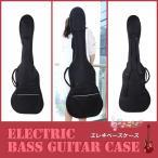 エレキベース ベースギター ケース ベース ケース ベースギターケース ソフトケース リュック クッション ギグバッグ ギグケース キャリー 送料無料  MIGC-03