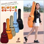 はじめてのギターケース アコースティック ギターケース ソフトケース ギグバッグ クッション付き 軽量 キャリーケース キャリーバッグ 【送料無料】
