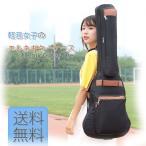 軽音女子のエレキギターケース エレキギター ケース ギグバッグ ギグケース リュック MIGC-08 送料無料