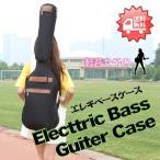 軽音女子のエレキベースケース ベース ケース ギグバッグ ギグケース リュック MIGC-09 送料無料