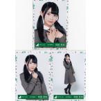 欅坂46 柿崎芽実 けやき坂46(ひらがなけやき)3rdシングルオフィシャル制服衣装 生写真 3枚コンプ