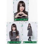 欅坂46 加藤史帆 けやき坂46(ひらがなけやき)3rdシングルオフィシャル制服衣装 生写真 3枚コンプ