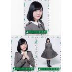 欅坂46 佐々木美玲 けやき坂46(ひらがなけやき)3rdシングルオフィシャル制服衣装 生写真 3枚コンプ