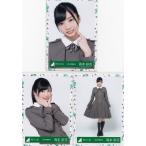 欅坂46 高本彩花 けやき坂46(ひらがなけやき)3rdシングルオフィシャル制服衣装 生写真 3枚コンプ