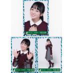 欅坂46 今泉佑唯 3rdシングルオフィシャル制服衣装 生写真3枚コンプ