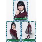 欅坂46 織田奈那 3rdシングルオフィシャル制服衣装 生写真3枚コンプ