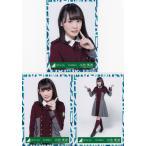 欅坂46 小池美波 3rdシングルオフィシャル制服衣装 生写真3枚コンプ