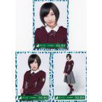 欅坂46 志田愛佳 3rdシングルオフィシャル制服衣装 生写真3枚コンプ