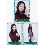 欅坂46 鈴本美愉 3rdシングルオフィシャル制服衣装 生写真3枚コンプ