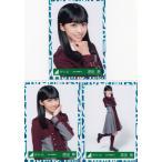 欅坂46 原田葵 3rdシングルオフィシャル制服衣装 生写真3枚コンプ