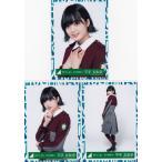 欅坂46 平手友梨奈 3rdシングルオフィシャル制服衣装 生写真3枚コンプ