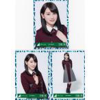 欅坂46 守屋茜 3rdシングルオフィシャル制服衣装 生写真3枚コンプ