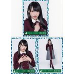 欅坂46 渡辺梨加 3rdシングルオフィシャル制服衣装 生写真3枚コンプ