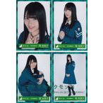 欅坂46 関有美子 3rd YEAR ANNIVERSARY LIVE 大阪公演 衣装 生写真 4枚コンプ