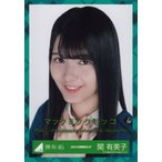 欅坂46 関有美子 3rd YEAR ANNIVERSARY LIVE 大阪公演 衣装 生写真 ヨリ