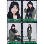 欅坂46 石森虹花 黒い羊 ジャケット写真衣装 生写真 4枚コンプ
