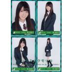 欅坂46 関有美子 二期生 ブレザー制服 衣装 生写真 4枚コンプ