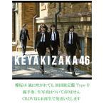 【中古】欅坂46 風に吹かれても 初回限定盤 Type-D
