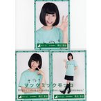 けやきざか46 東村芽依 ひらがなTシャツ衣装 生写真 3