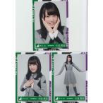 欅坂46 小池美波 語るなら未来を 制服衣装 生写真3枚コンプ