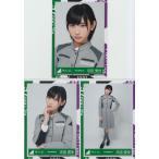 欅坂46 志田愛佳 語るなら未来を 制服衣装 生写真3枚コンプ